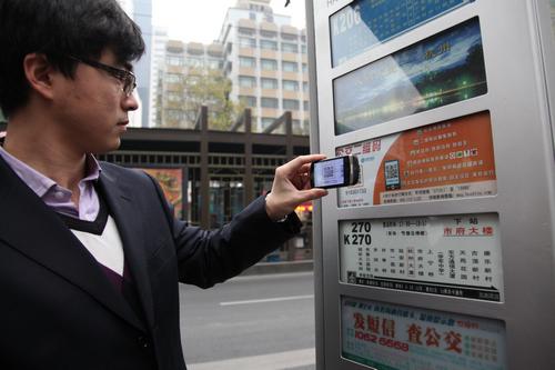 温州,宁波两大城市也都开通了4g体验专线公交车