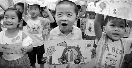 """""""9月1日,杭州下城区星辰幼儿园中四班的开学第一课,上起了我的梦想课."""