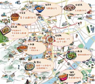 杭州不完全螺蛳美食地图