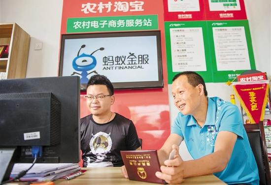 信用贷款网上办