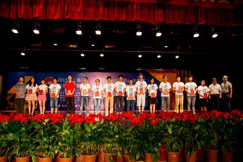 第8届中国大学生计算机设计大赛结果出炉