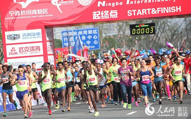 2015宁波国际马拉松赛开跑(组图)