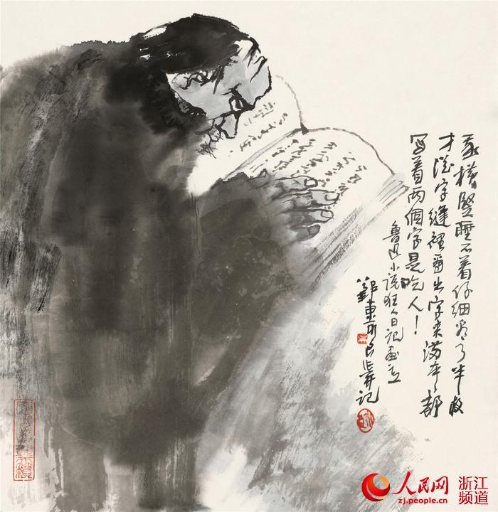 弘扬鲁迅精神——吴永良《鲁迅小说人物百图》专题展在上海开幕