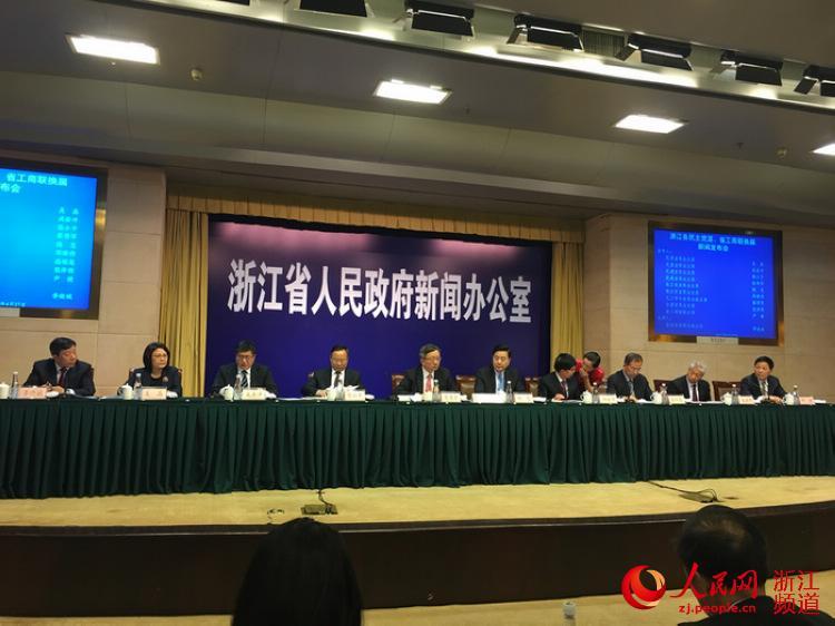 浙江各民主党派省委会和省工商联5月3日起换