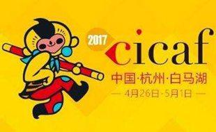 """第十三届中国国际动漫节            第十三届中国国际动漫节将于4月26日在浙江杭州正式开幕,记者25日从新闻发布会现场获悉,今年动漫节将以""""国际动漫,拥抱世界""""为主题……"""
