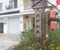 丽水:诚信基因兑成真金白银    高坪乡,海拔近1000米,下辖6个村,其中5个为农家乐经营专业村。近年来,立足生态优势,高坪……【详细】