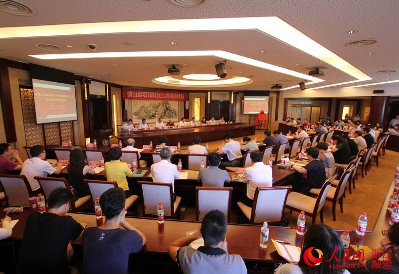 钱塘江金融港湾高等教育联盟成立大会暨金融教