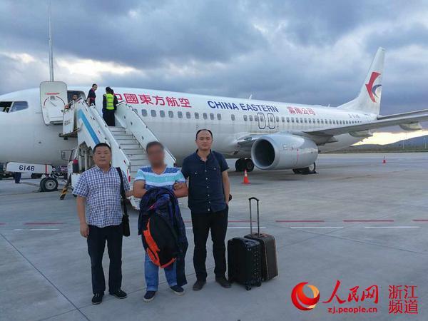 衢州到重庆飞机