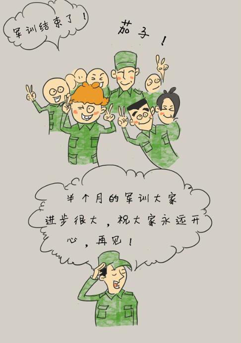 军训手绘小漫画