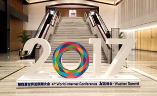 第四届世界互联网大会            第四届世界互联网大会于12月3日在乌镇再度启幕,我们期待流向世界的乌镇之河,再度荡漾出智慧的水光……【专题】