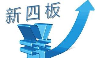 """宁波""""新四板""""企业快速崛起"""