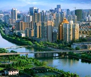 杭州:凝心聚力建名城 同心共筑中国梦
