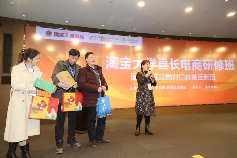"""江西省泰和县电商分管领导邓复玲(右一)称今天她就是""""店小二"""",要为泰和白凤乌鸡代言。"""