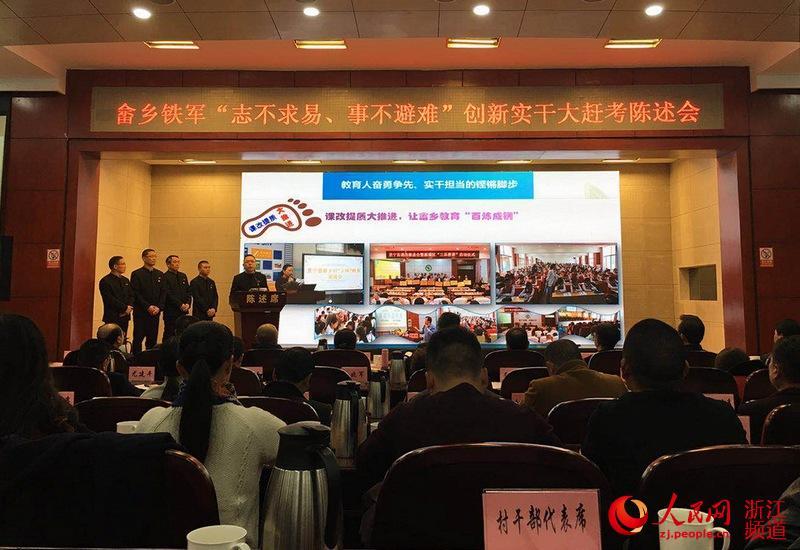刘爱忠在赶考陈述会上发言。