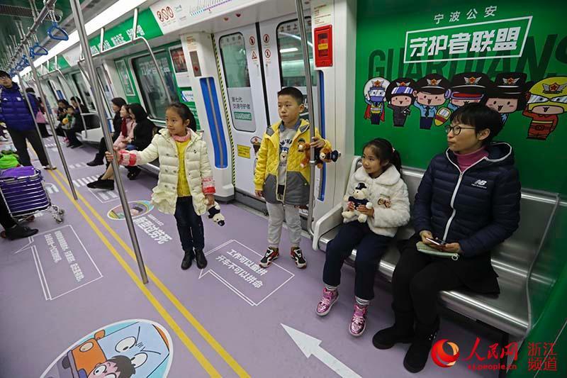 """全国首列公安""""守护者联盟""""地铁在宁波地铁正式首发"""