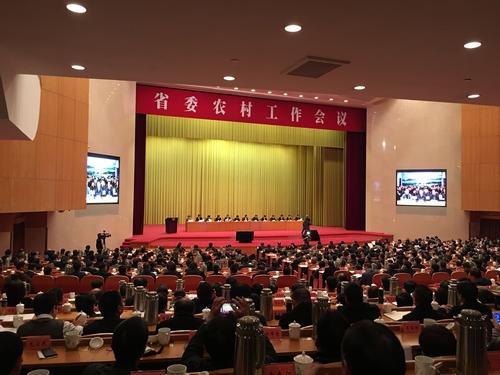 全面实施乡村振兴战略 浙江省委农村工作会议