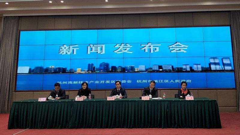 重磅来袭 杭州高新区(滨江)1+X产业政策3.0版