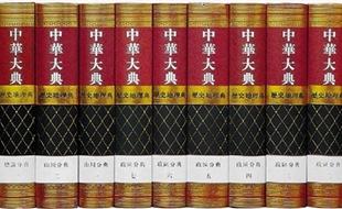 三千万字读遍古今山川