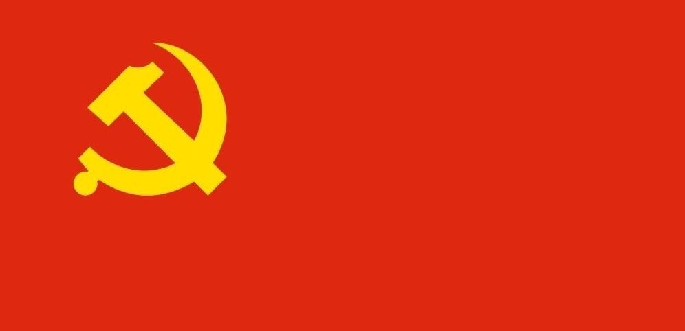 中国共产党一如既往的担当    中国共产党是世界上最大的政党,大就要有大的样子。在中国共产党与世界政党高层对话会上,习近平同志强调……