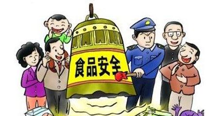 浙江对口支援海西州保障群众食药安全