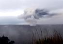 火山喷出火山灰