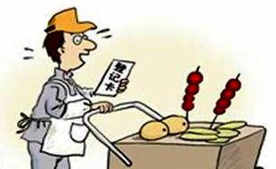 """嘉兴平湖街头食品摊贩有了""""身份证"""""""