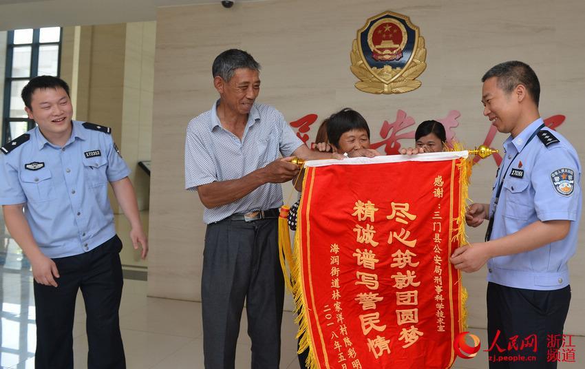 嘉兴南湖区民宗局开展法律宣传进宗教场所活动