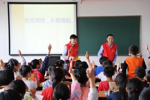 绍兴供电公司袍江分中心红船服务队社会责任