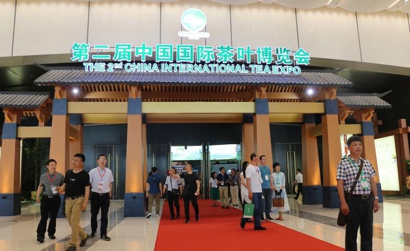 """第二届中国茶博会开幕           本届茶博会以""""茶和世界 共享发展""""为主题,共有来自30多个国家和地区的1540家中外知名企业参展……"""