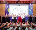 """温州:关注教师心理健康    今年3月市教育局、市教育工会出台了《关于实施""""教师关爱""""工程的指导意见》首次将""""教师关爱""""工程……【详细】"""
