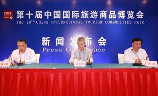 第十届旅博会将在义乌举行           人民网金华5月24日电 (张帆)记者从今天下午召开的新闻发布会获悉,25日至28日,第十届中国国际旅游商品博览会……