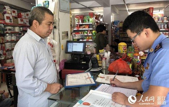 杭州抽检儿童食品195批次均合格