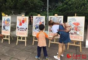 陈文龙文化节举行