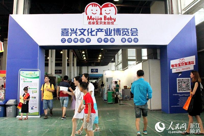"""湖州吴兴:旅游与体育""""产业联营"""""""