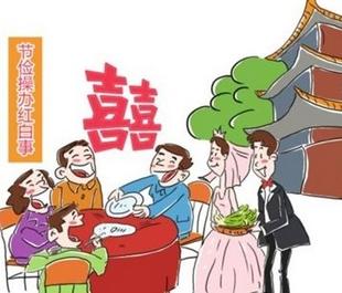 绍兴:诸暨村里有了红白理事会