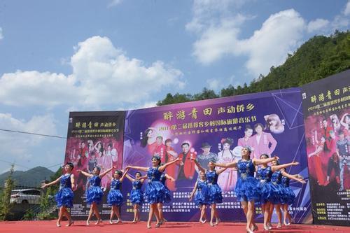 第二届侨乡音乐文化节正式举行