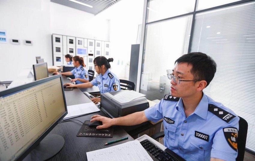 """浙江省首个一体化办案中心义乌""""起航"""""""