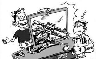 杭州警方铲除多个网络贩枪团伙