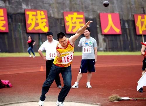 杭州市第十届残疾人运动会开幕