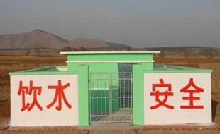 杭州淳安启动农村饮用水管理体制改革