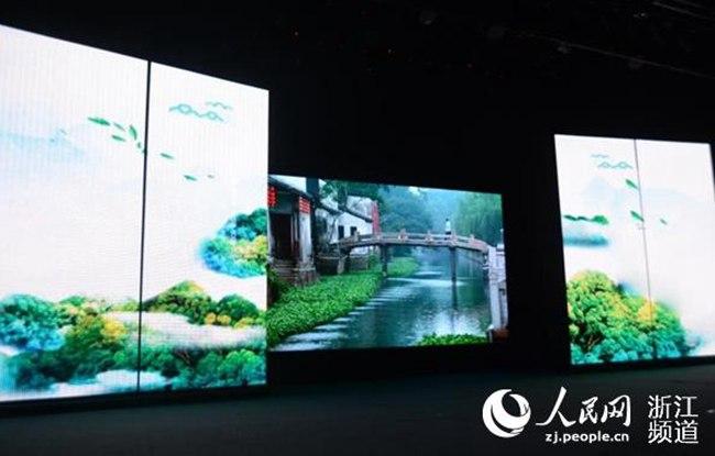 """""""在湖州,看见美丽中国""""央视公益广告发布会举行"""
