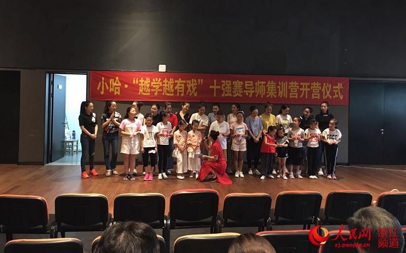 _起名大师排行榜杭州主城区这22条路有了新名字