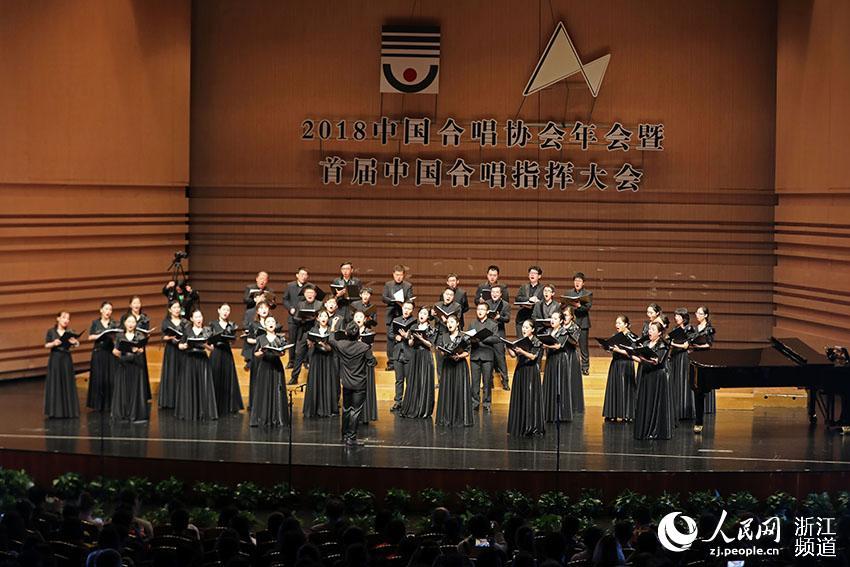 首届中国合唱指挥大会在宁波开幕