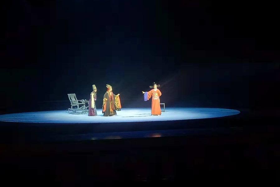 第四届中国越剧艺术节开幕