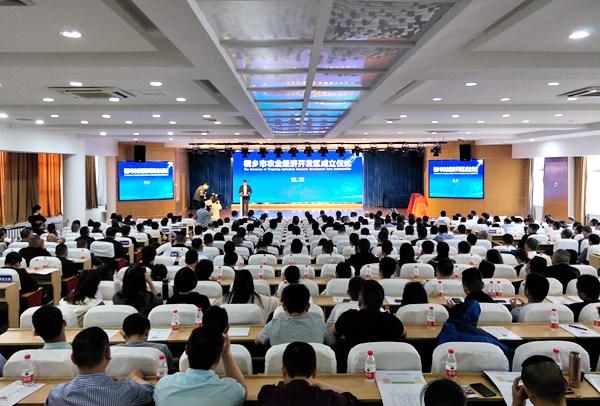 浙江:桐乡市农业经济开发区政正式成立