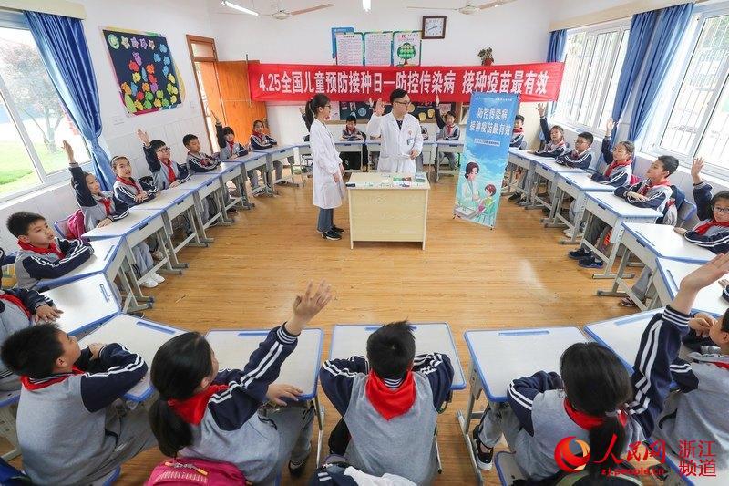 """迎第33个""""儿童预防接种宣传日"""" 浙江德清:乡村孩子学卫生知识"""