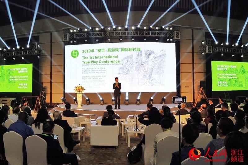 杭州钱塘新区设立1亿元创新基金红包