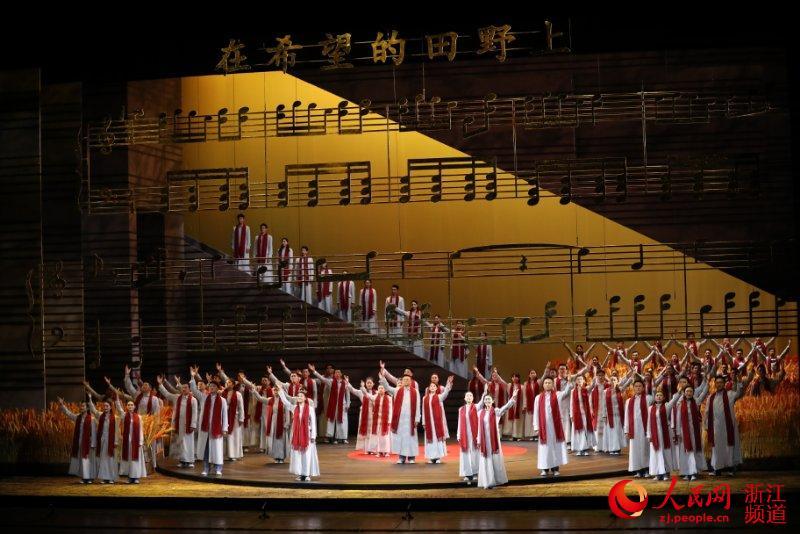 浙江現實題材歌劇《在希望的田野上》亮相中國藝術節
