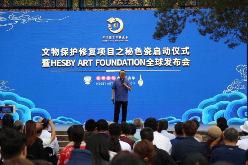 衢州開化青瓷工藝大師作品亮相北京圓明園