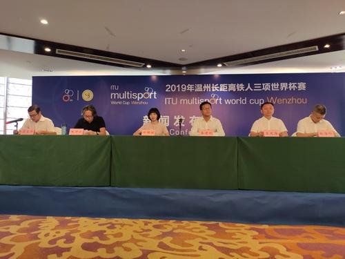 2019年温州长距离铁人三项世界杯9月开赛